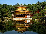 Kinkaku-ji, 1338-1573  Muromachi period, Brief History of Japan |