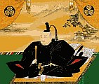 Shogun Tokugawa Ieyasu, 1603-1867  Edo Period, Brief History of Japan |