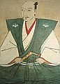 Oda Nobunaga, 1573-1603  Azuchi Momoyama period, Brief History of Japan |
