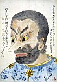 Perry drawn by Japanese, 1603-1867  Edo Period, Brief History of Japan |