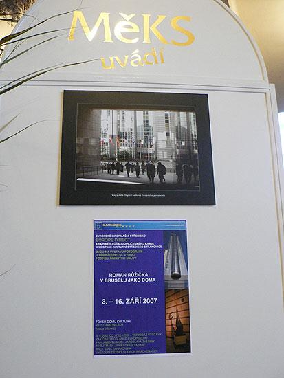 """Úvodní deska, vernisáž výstavy fotografií """"V Bruselu jako doma"""", Strakonice 3.9.2007"""